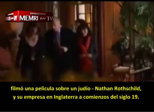 """Noticias de la """"antisemita"""" TV de Rusia - 'La Familia Rothschild utiliza Filmación Nazi'"""