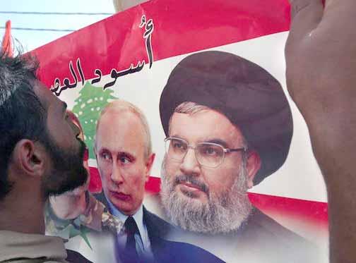 Implicaciones derivadas de la coordinación emergente Ruso-Hezbollah en Siria – Por Yossi Mansharof  (BESA Center)