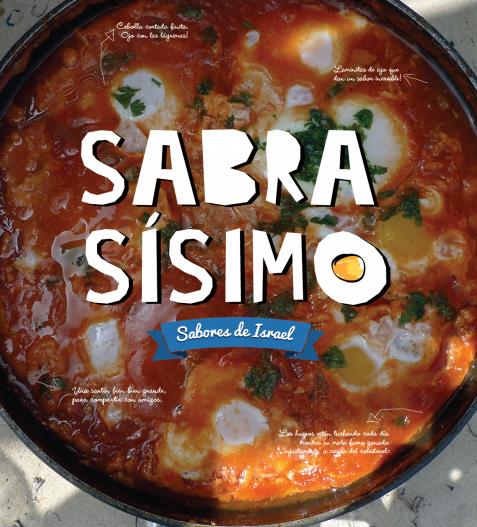 "Cidipal ""Manual de la Cocina Israelí Sabrasisimo"""