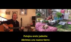 Medina Ktana (Be-hesguer) – Un país pequeño y en aislamiento (subtitulado en castellano)