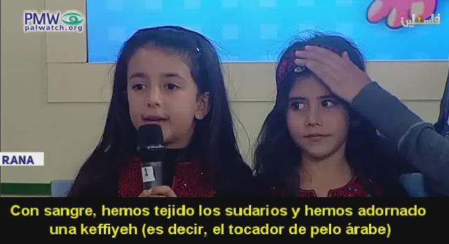 """""""Con sangre, hemos tejido los sudarios"""" - Niña palestina recita un poema del odio"""