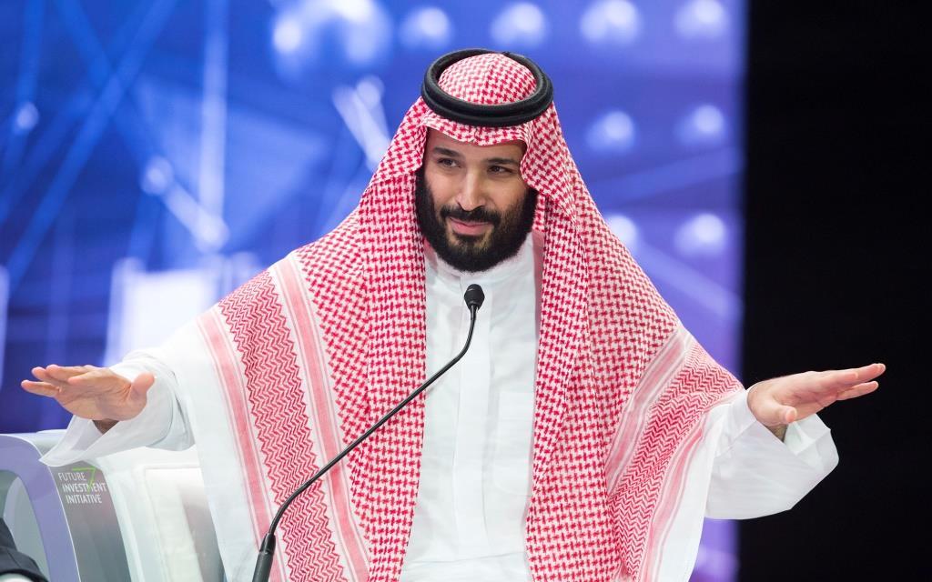 El progreso saudita en la investigación nuclear – Por Efraín Asculai & Yoel Guzansky (INSS)