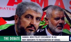 El nuevo documento político de Hamás: En su mayor parte es más de lo mismo - Por Coronel (Retirado) Dr. Eran Lerman
