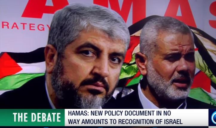 El nuevo documento político de Hamás: En su mayor parte es más de lo mismo – Por Coronel (Retirado) Dr. Eran Lerman