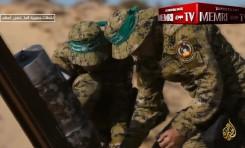 Documental de Al-Jazeera sobre la Industria de misiles de Hamás