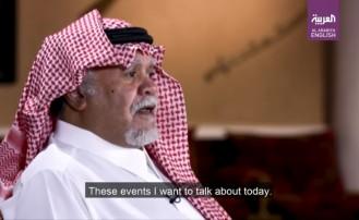 Ex-embajador Saudita en EE.UU. arremete contra el liderazgo palestino