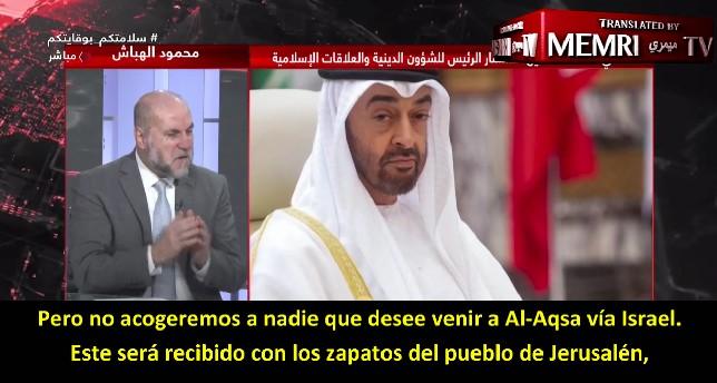 """Asesor de Mahmoud Abbas:  La normalización con """"los enemigos del Profeta Mahoma"""" es traición"""