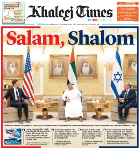 El mayor logro del acuerdo entre Israel y los Emiratos Árabes Unidos: La pequeña protesta árabe – Por Prof. Hillel Frisch (BESA)