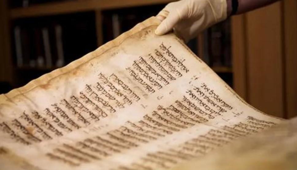 Las biblias de Siglos de antigüedad que el Mossad contrabandeó desde Siria y que permanecerán en la Biblioteca Nacional de Israel – Ofer Aderet (JerusalemOnLine)