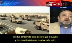 Analista iraní: Al firmar acuerdos de paz, Israel desea que a Irán ataque a EÁU y Bahréin