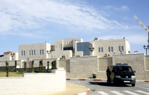 Sede de la casa del Presidente Al Muqata'a en Ramallah