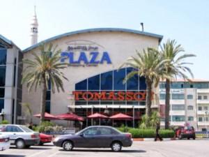 Shopping Plaza en Al Bireh al norte de Ramallah