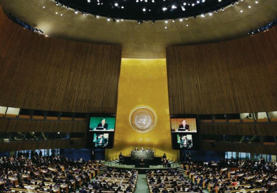 """ONU: Llegamos para reclutar médicos israelíes para misiones de mantenimiento de la paz"""" – Por Danielle Ziri (Jerusalem Post)"""