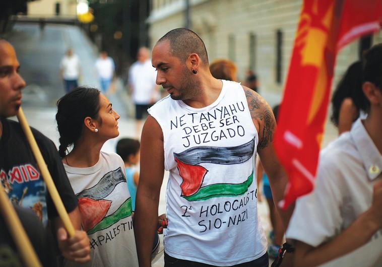 Gobierno y organizaciones españolas financian el terrorismo en Medio Oriente – Informe de ACOM y ONG Monitor