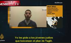 """Musulmanes Norteamericanos por Palestina: Judíos que hacen Taglit ayudan a la """"limpieza étnica"""""""