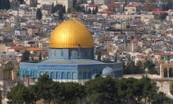 La soberanía israelí sobre el Monte del Templo es crucial para la Paz -  Por Prof. Hillel Frisch (BESA)