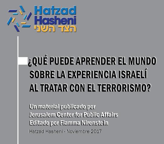 ¿Qué puede aprender el mundo sobre la experiencia israelí al tratar con el terrorismo?