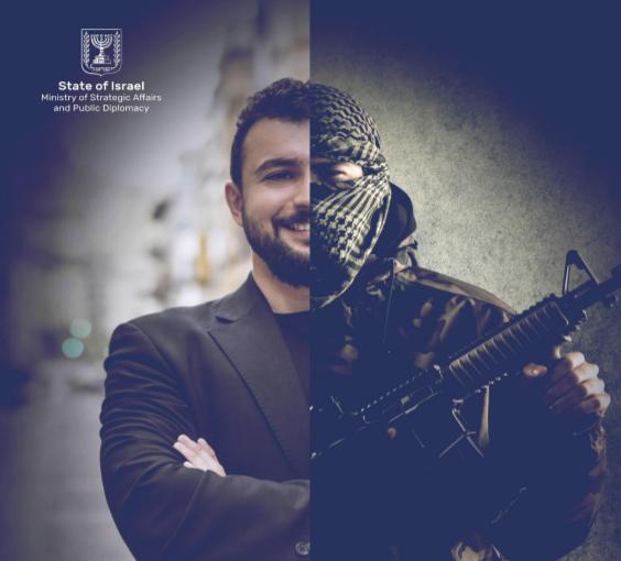 """Informe Especial – """"Terroristas de Traje"""" – Vínculos entre OBG de BDS y las organizaciones terroristas"""