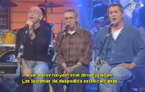 Zemer Nogue (Ha-Tishmá Koli) – Una melodía triste (Oirás mi voz) (subtitulado al castellano)