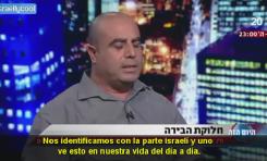 """Jefe de aldea árabe en Jerusalén: """"Queremos queda bajo Israel y no con la Autoridad Palestina"""""""