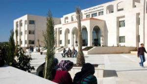 Universidad Arab American de Jenin (94)