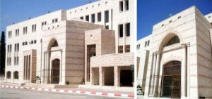 Universidad Palestine Technical en Tulkarem (101)
