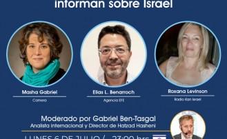 Debate V – ¿Cómo es que los medios de comunicación informan sobre Israel?