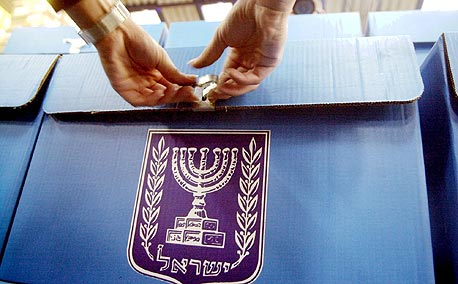 La Ley de Regulación y la función del sistema judicial israelí – Por Pnina Sharvit Baruj (INSS)