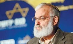 El reconocimiento de una Israel judía es crítico para los palestinos - Por Mayor General (Ret.) Yaacov Amidror