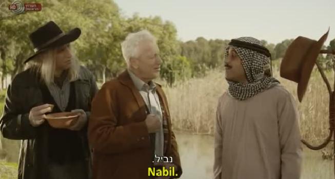 ¡Se vienen los judíos! Hayehudim Baim (Capítulo 7)