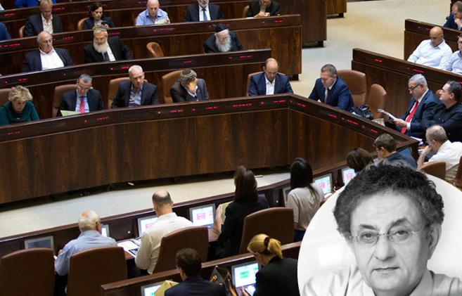 """Ley Básica Israel Cuna Nacional del Pueblo Judío – """"La Derecha contra Israel"""" – Por Ben-Dror Yemini (Yediot Ajaronot)"""