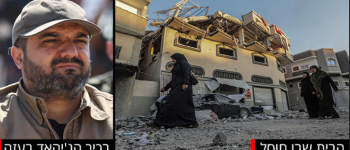 Análisis - La Yihad Islámica en estado de shock, Hamás duda qué hacer – Por Ron Ben Yshai (Yediot Ajaronot)