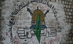 Hamás no logra frenar a la Yihad Islámica Palestina - Por Yaakov Lappin (JNS)