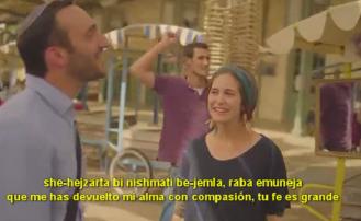 Shir Shel Boker - Canción de la Mañana (subtitulado al castellano)