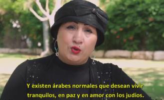 ¡Ojalá se multipliquen las Sarah Zoabi! (una orgullosa musulmana sionista)