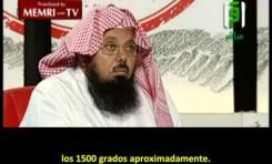 Académico saudita Sami Habib: Israel es responsable por el 11 de Septiembre