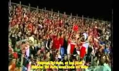 Aduma – Roja (subtitulado en castellano)
