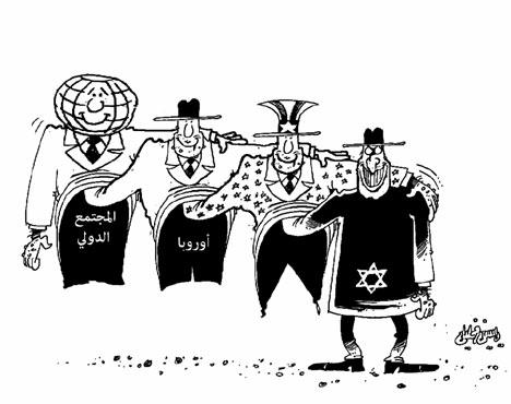 Artículos en la prensa saudita: Pongan fin al discurso antisemita, aprendan del éxito de los judíos