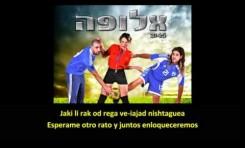 Alufa - Campeona (subtitulado en castellano)