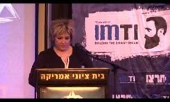 "Anette Hizkiyá (Musulmana) ""Soy una sionista orgullosa"""