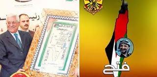 La desmilitarización del Estado Palestino no tiene base jurídica internacional – Por Louis René Beres