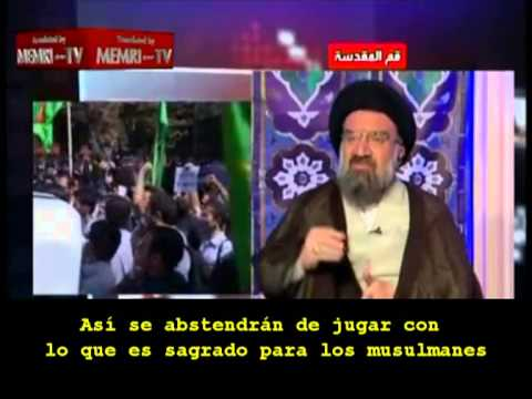 Ayattollah Jatami amenaza los EE.UU.