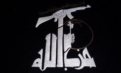 Ha llegado la hora de declarar como organización Criminal Transnacional a Hezbollah -  Por Emanuele Ottolenghi (Foundation for Defense of Democracies)