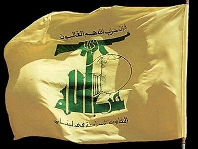 Diario libanés pro-Hezbolá advierte a Francia sobre el cooperar militarmente con Israel en Siria (Memri)