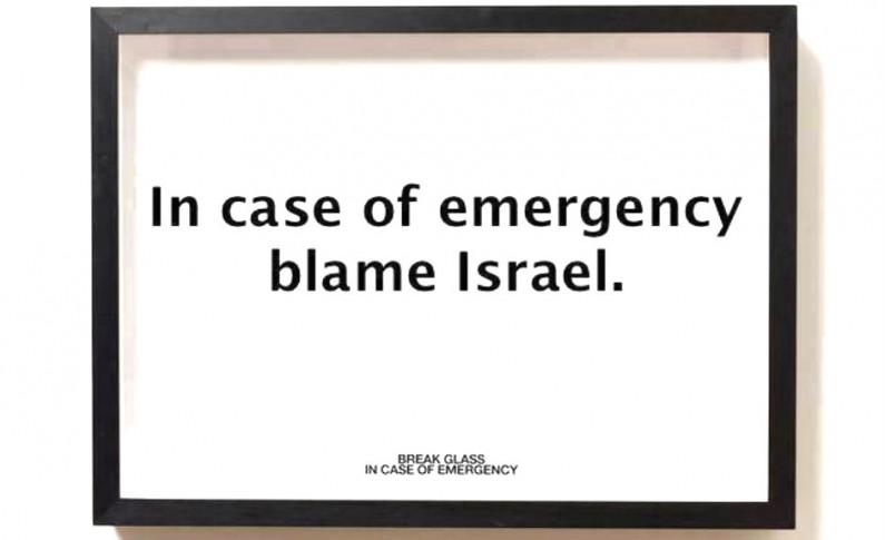 La israelofobia de la ONU, en datos - Por Pablo Molina