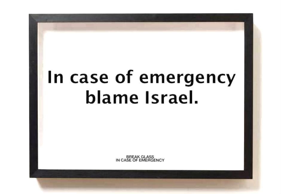 Los antisemitas y sus apologetas judíos – Por Jonathan S. Tobin (El Medio)