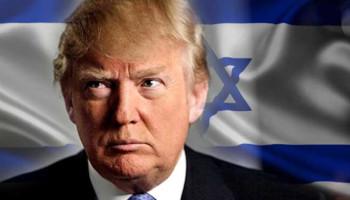 Trasladar la Embajada de los Estados Unidos a Jerusalén: Una gran oportunidad para el nuevo presidente – Por Dr. Max Singer