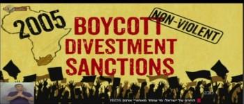 Canal 1 Israel: ¿Quién está detras del BDS contra Israel?