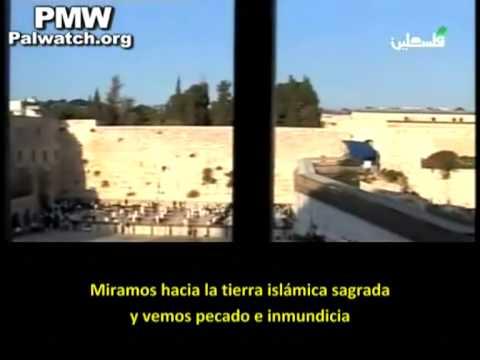 Cleptohistoria: Reescribiendo la historia de Jerusalén