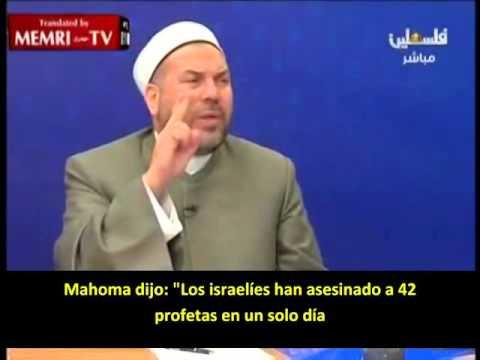 """Clerigo Palestino en la TV oficial de Mahmud Abbas: """"Se debe acuchillar a los judíos, asesinos de profetas y de justos"""""""